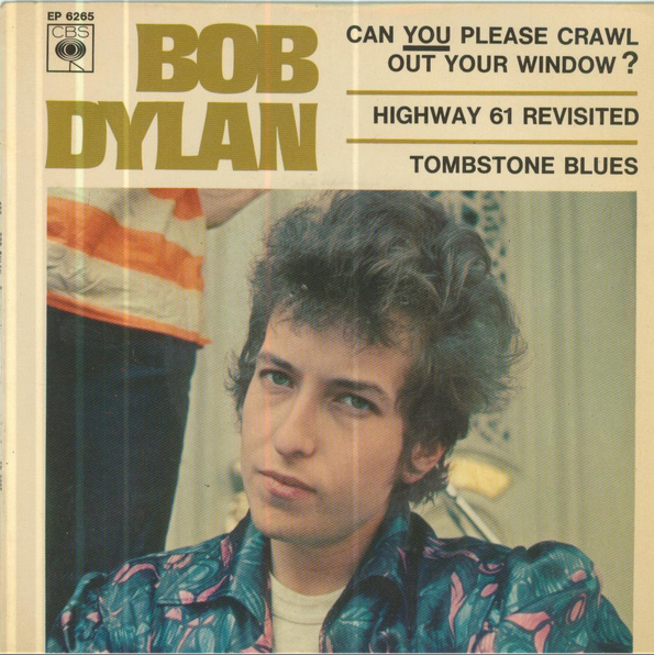 The 10 Most Underrated Bob Dylan Hits