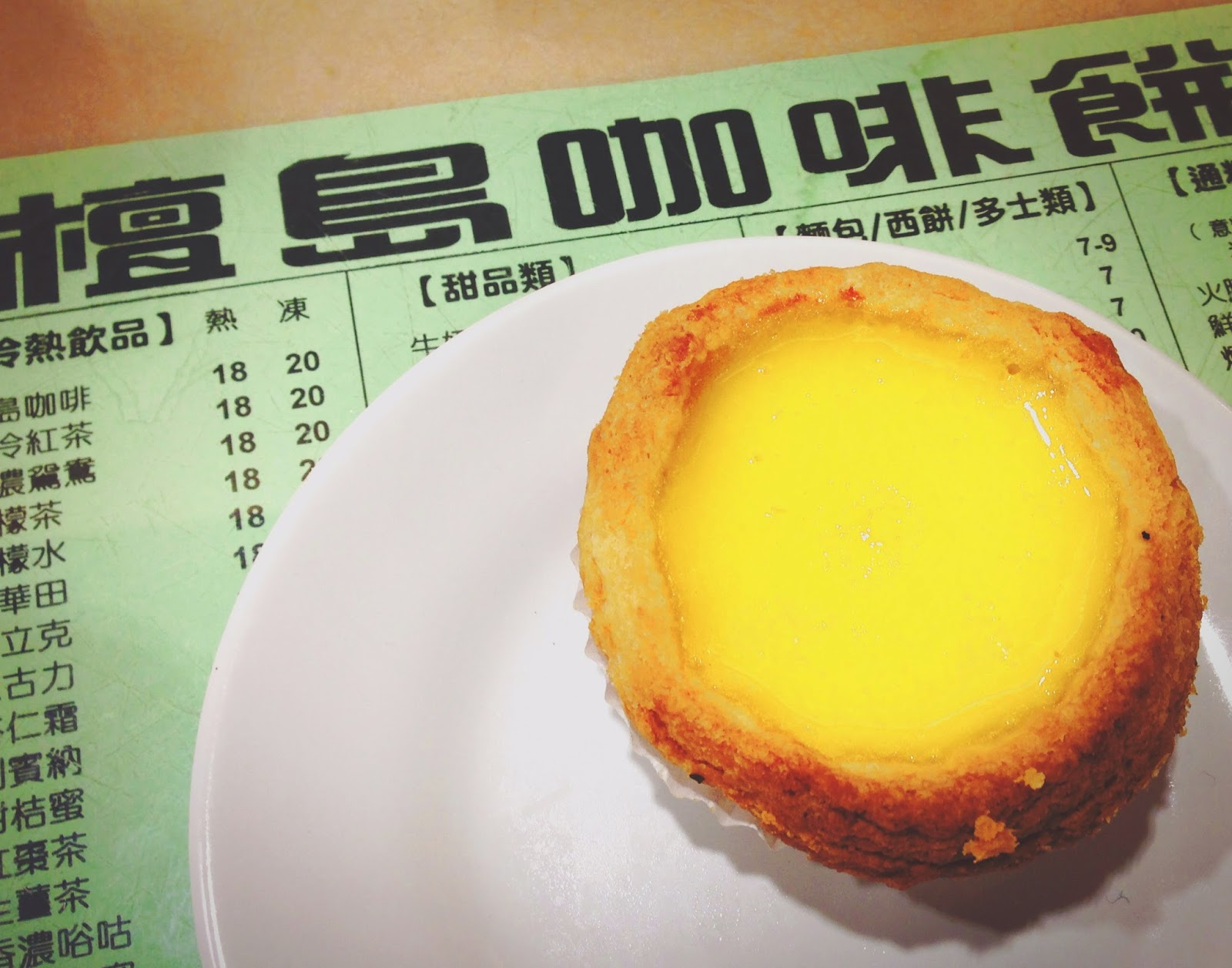 Honolulu Coffee Shop Hong Kong Egg Tart