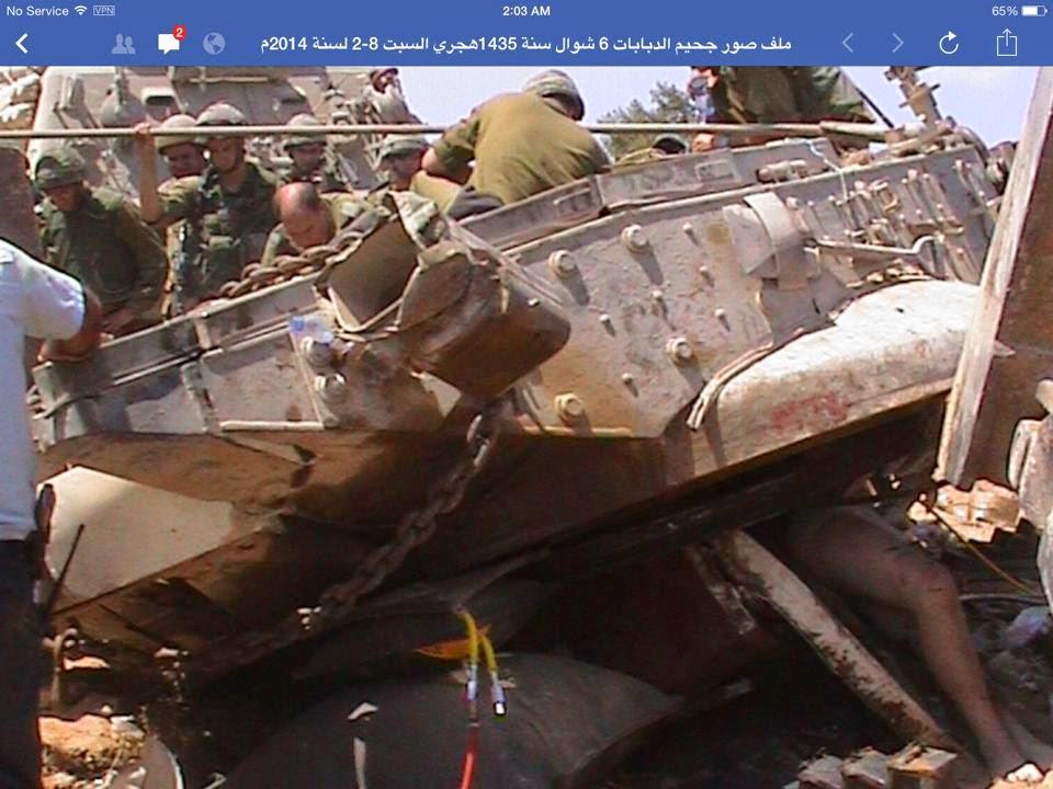 خسائر إسرائيل الهائلة في الحرب على غزة - العصف المأكول- مدونة كنوز