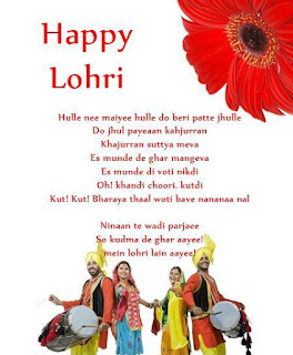 quotes for lohri