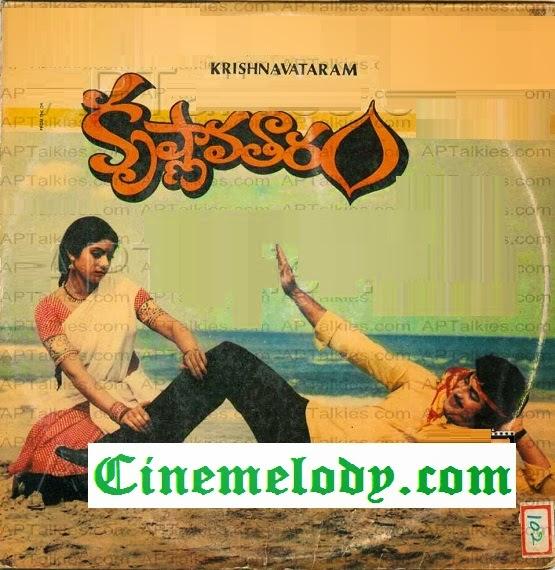 Krishnavataram Telugu Mp3 Songs Free  Download  1982