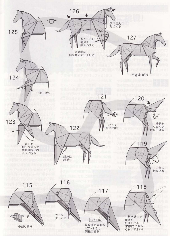 Papiroflexia para tod s caballo - Origami para todos ...