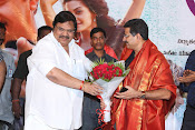 Itlu Prematho movie audio launch-thumbnail-7