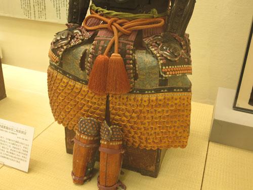 Satake Historical Museum, Akita
