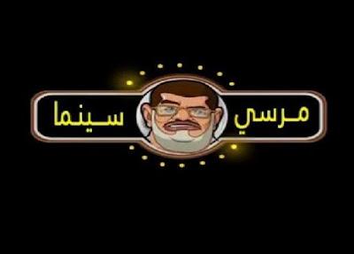 قناة مرسي سينما الجديدة علي النايل سات