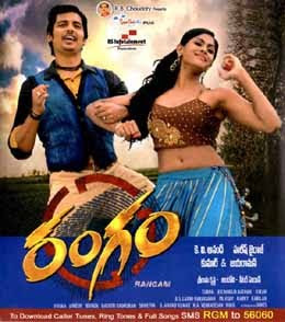 Rangam 2011 Telugu Movie Watch Online