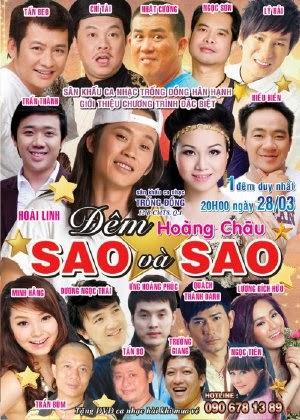 Liveshow Hoàng Châu Sao Và Sao (2013)