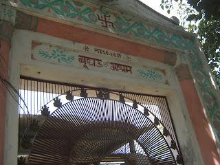 Budhaoo Aashram karanwas