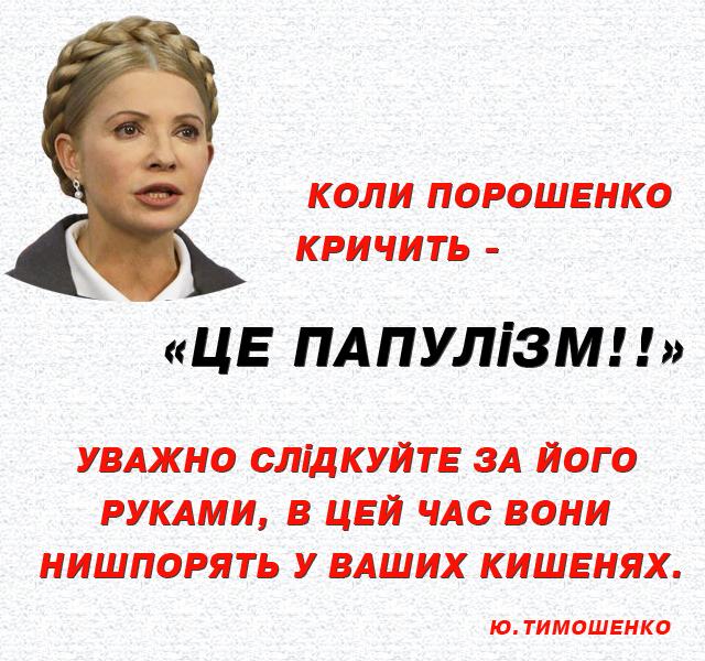 """Яценюк уверен, что Порошенко наложит вето на спорные фискальные законы в случае принятия их Радой: """"В каждом парламенте есть популисты"""" - Цензор.НЕТ 2751"""
