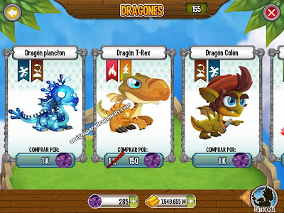 Dragon T-Rex En Dragon City IOS Y Android | Amigos Para Dragon City