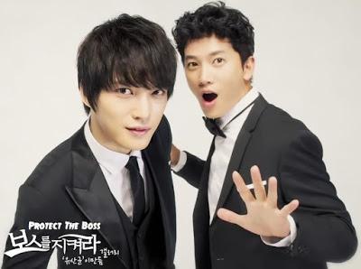 Biodata Pemeran Drama Korea Protect The Boss