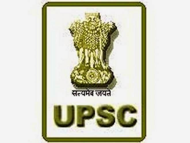 Union-Public-Services-Commission-UPSC