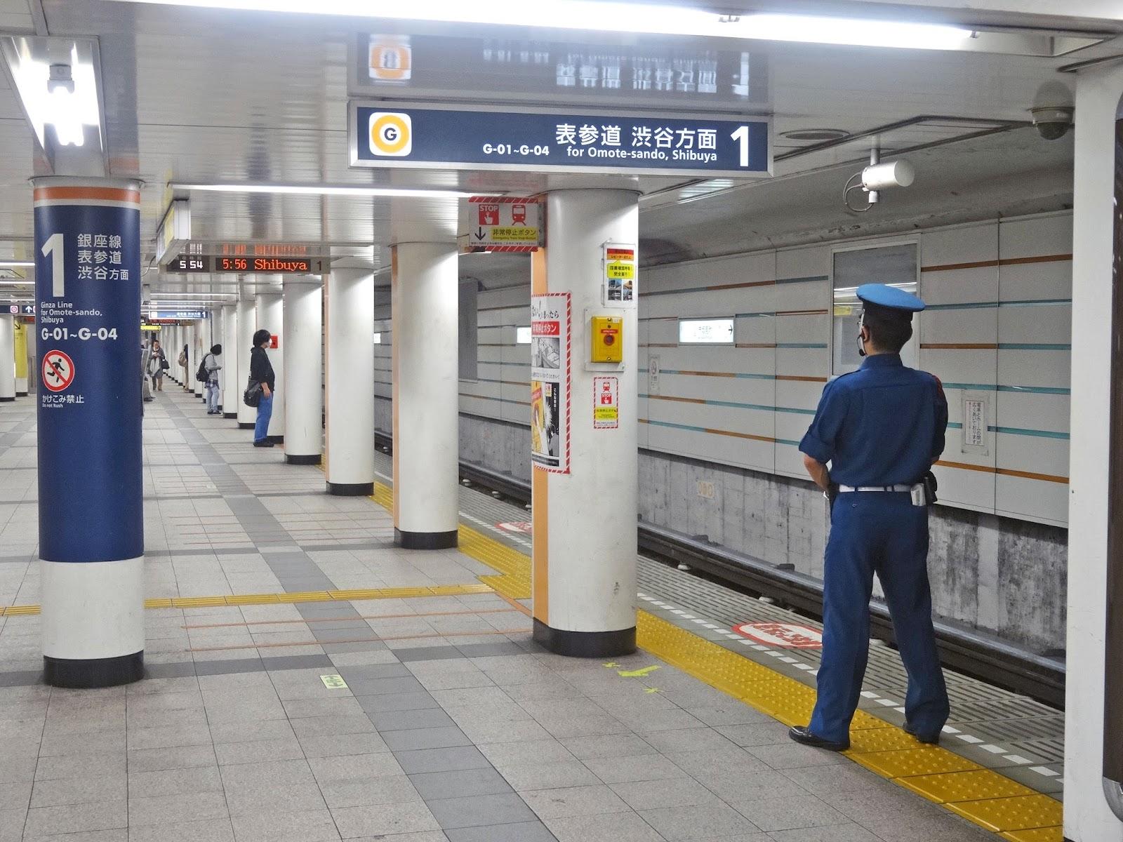 地下鉄,赤坂見附駅〈著作権フリー画像〉Free Stock Photos