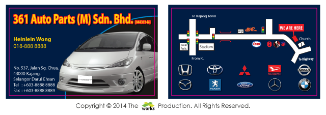 Xworks business card design 361 auto parts m sdn bhd 361 auto parts reheart Gallery