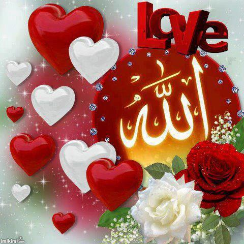 Allah+Name+Red+Heart+Love.jpg