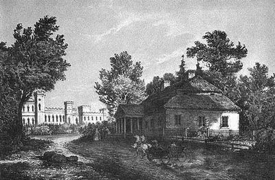 Мережковщина (Коссово) на рисунке Наполеона Орды
