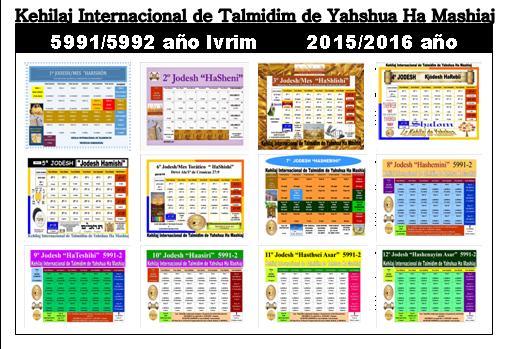 CALENDARIO ANUAL 5991/92