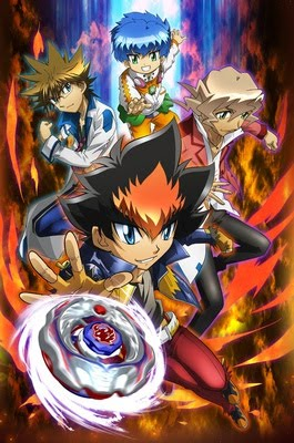 Nelvana Released Details For Its Upcoming North American Release Of The Metal Fight Beyblade Zero G Spinning Top Anime In MIPCOM 2012 Report