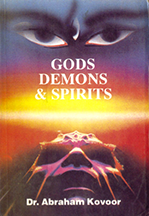 GOODS DEMONS & SPIRITS