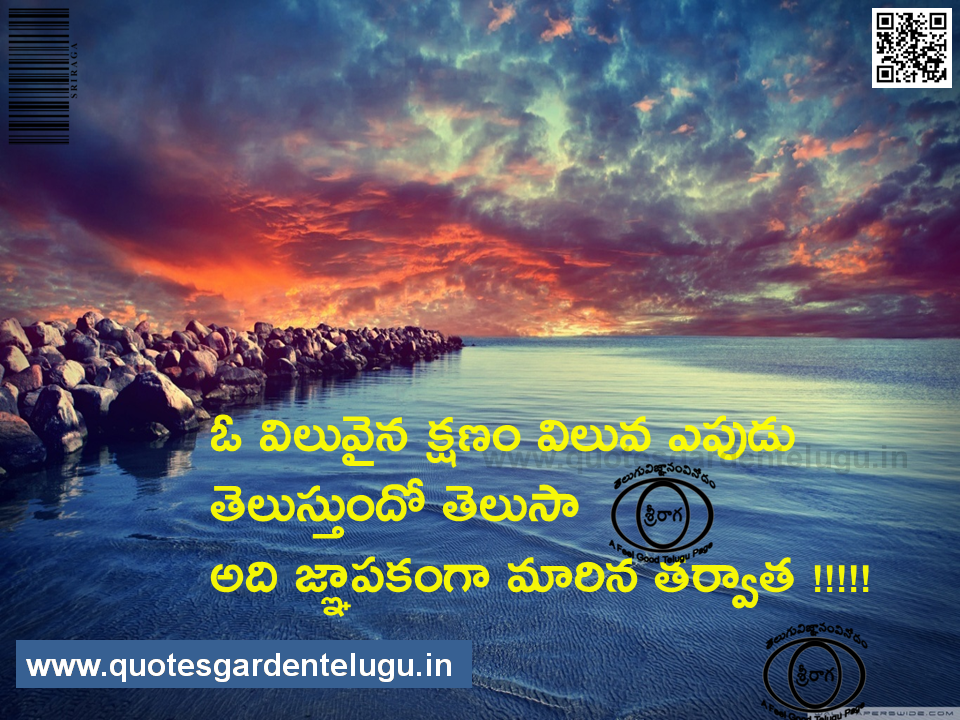 Best telugu life quotes - Life quotes in telugu - Best inspirational quotes about life - Best telugu inspirational quotes about happiness - Happiness quotes - Quotes about happiness - Best Telugu quotes  about happiness