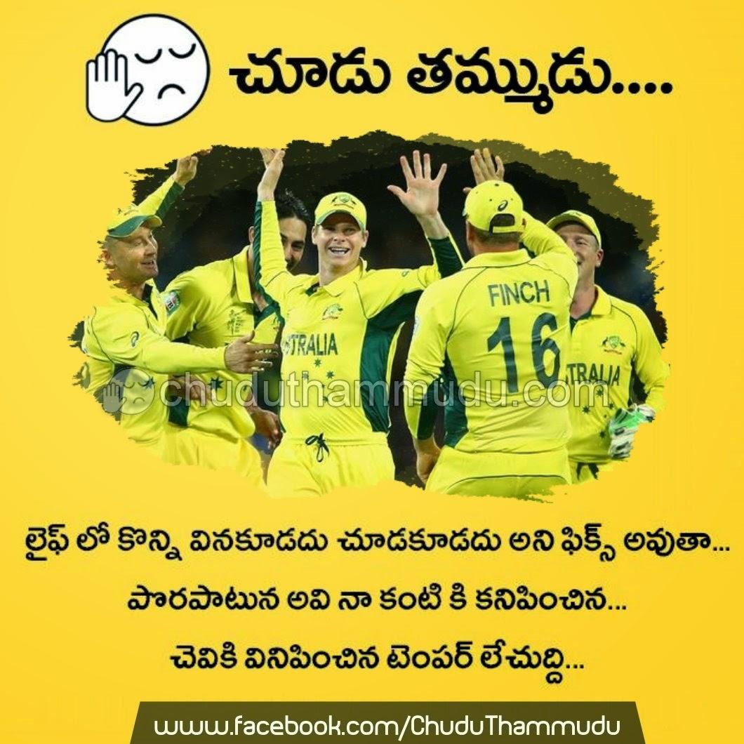 Legend Movie Dialogue for Cricket World Cup | Chudu