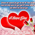 3D-Animated Valentine,s Day Greeting Cards Wallpapers-Valentine Day Heart-Love Card Photos-Pictures 2015