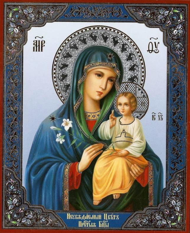 Rugăciune către Maica Domnului. Rugăciune pentru îndepărtarea unui necaz