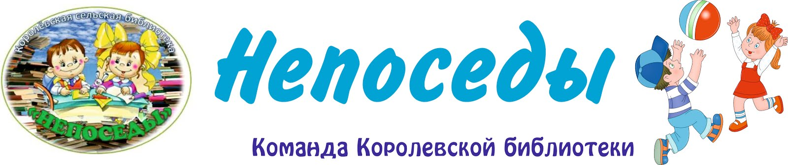 """Конкурс """"Знакомьтесь: Книга  юбиляр 2017"""""""