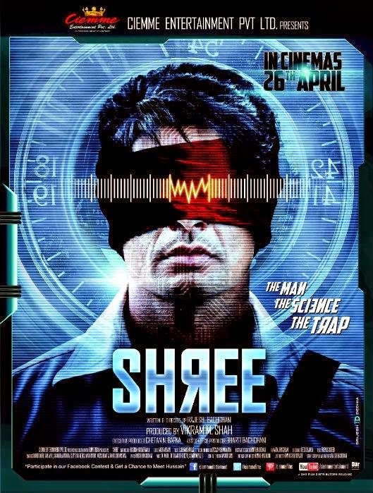 Shree++2013+Full+Hindi+Movie+Watch+Onlin