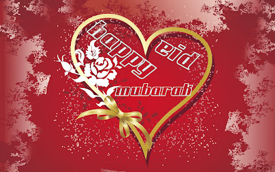 special-latest-new-eid-mubarak-greeting-ecards-003