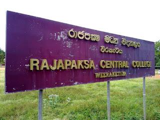 Rajapaksa Central College Weeraketiya www.lankauniversity-news.com