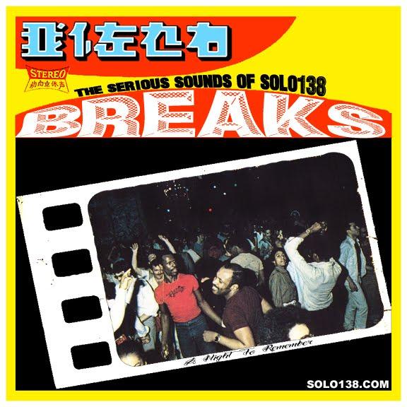 SOLO138-DISCO BREAKS