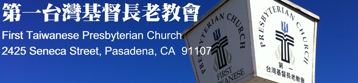 First Taiwanese Presbyterian Church