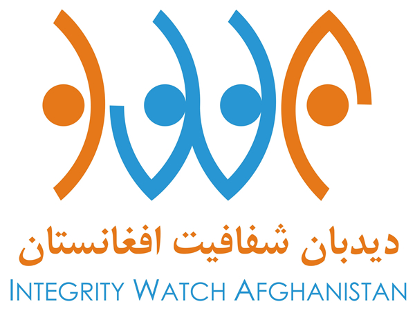 Integrity Watch Afghanistan