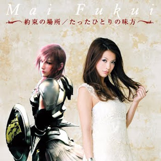 Final Fantasy XIII-2 Main Theme Single - Yakusoku no Basho