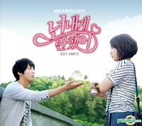 YESASIA++Heartstrings+OST+Part+2++MBC+TV+Drama++CD+++Korean+TV+Series+Soundtrack++Oh+Won+Bin++CJ+E+M+++Korean+Music+++Free+Shipping Korean Drama: Youve Fallen For Me / Heartstrings / 넌 내게 반했어   Jung Yong Hwa, Park Shin Hye [Fashion ID]