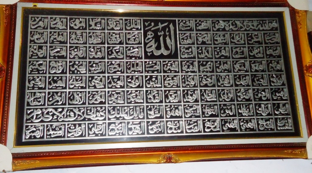 Jual Kaligrafi Asmaul Husna