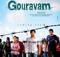 Gouravam Songs Lyrics