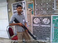 Mukhtar force Lahore
