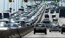 Clique E Veja O Trânsito Na Ponte Rio-Niterói (RJ)
