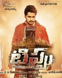 Watch Tippu (2015) DVDScr Telugu Full Movie Watch Online Free Download