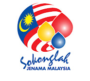 PRODUK MALAYSIA