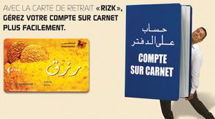 Carte bancaire maroc carte rizk - Plafond de retrait carte visa banque populaire ...