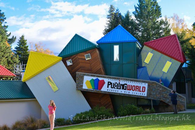 New Zealand, Puzzling World