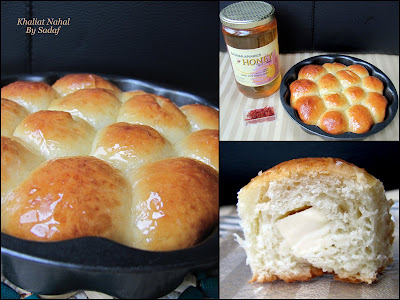 Khaliat Nahal - Soft and sweet buns - My Culinary Adventures