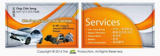 chin sheng, Car, Lorry Wiring, Repair Alternator, Auto Accessories