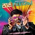 Rowdy Fellow Telugu Movie Review