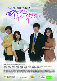 When Women Powder Twice Drama Korea Terbaru 2012