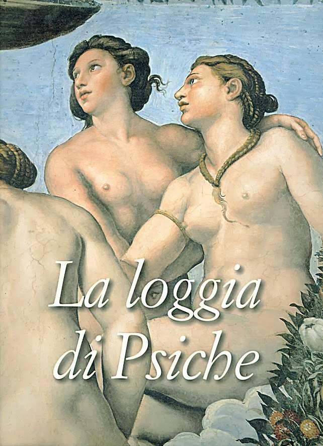 Villa Farnesina alla Lungara e la Loggia di Psiche - Apertura straordinaria