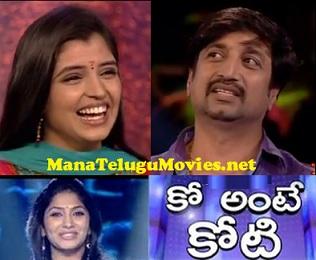 Ko Ante Koti – 1 Crore Show – E 31 with Lohith,Shyamala